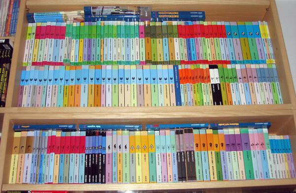 Una nutrita collezione di Librogame El