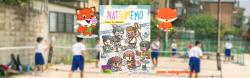 natsu_banner